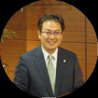 中根浩二弁護士