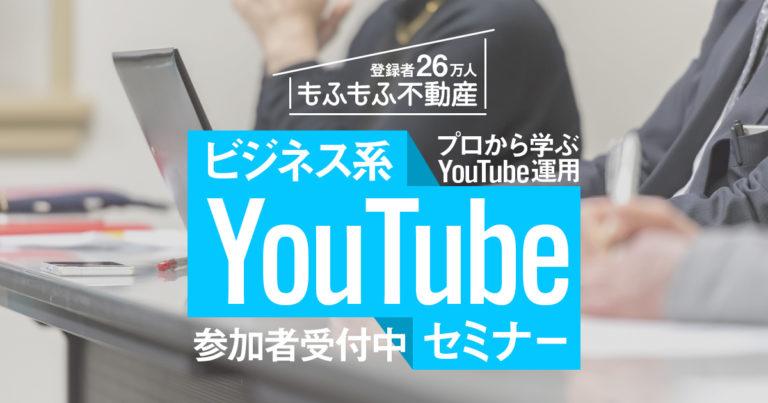 リリース配信のお知らせ「Youtubeの学校」がスタートしました | PR TIMEの画像
