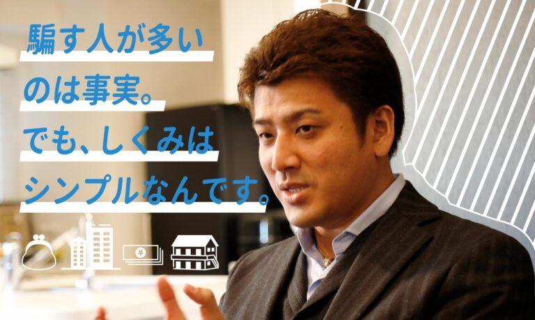もふ社長の怖くてやさしい投資相談室が連載スタート!|東京海上日動あんしん生命の画像